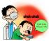 Cara Mengobati Batuk Berdahak using Obat batuk Herbal Tradisional