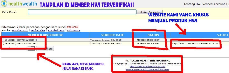 bukti-member-hwi