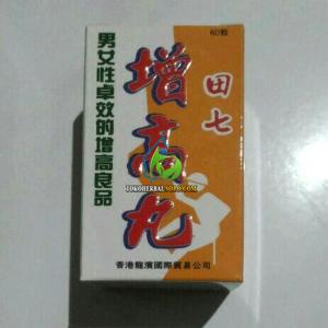 Tienchi Zheng go Wan (OTOTING) Peninggi Badan BPOM